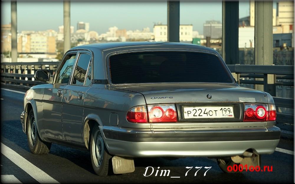 р224от199