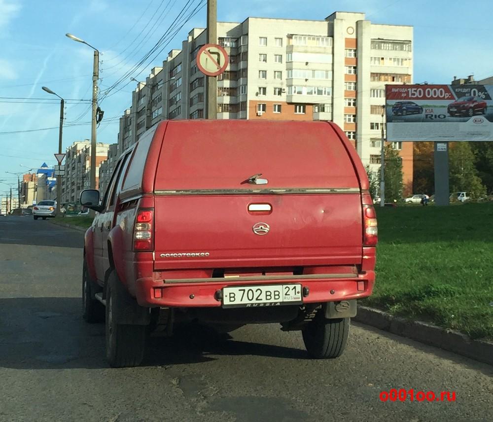 в702вв21
