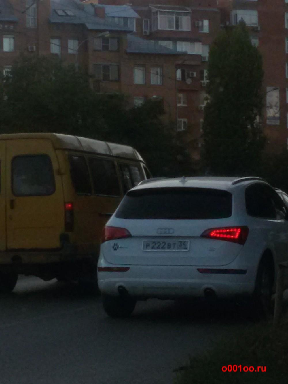р222вт34