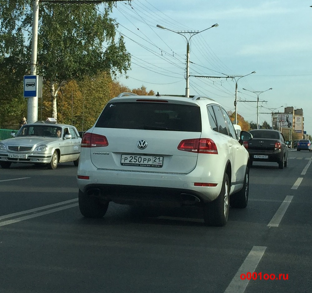 р250рр21