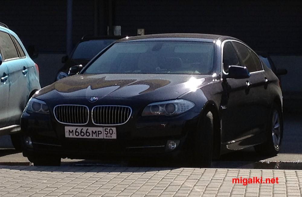 м666мр50