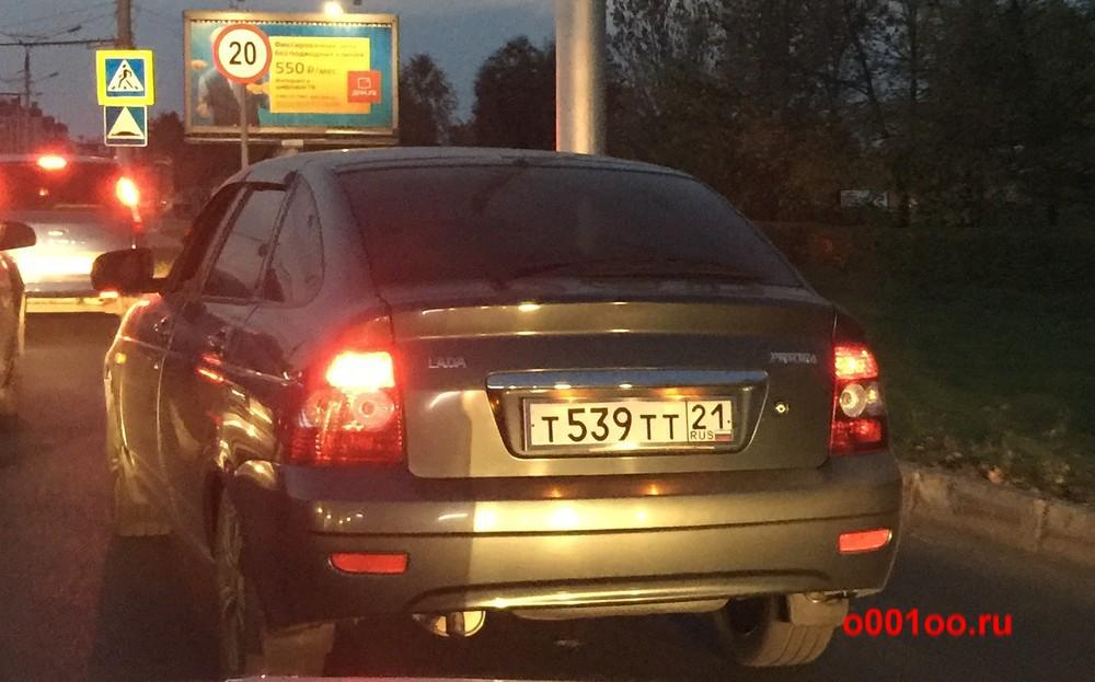 т539тт21