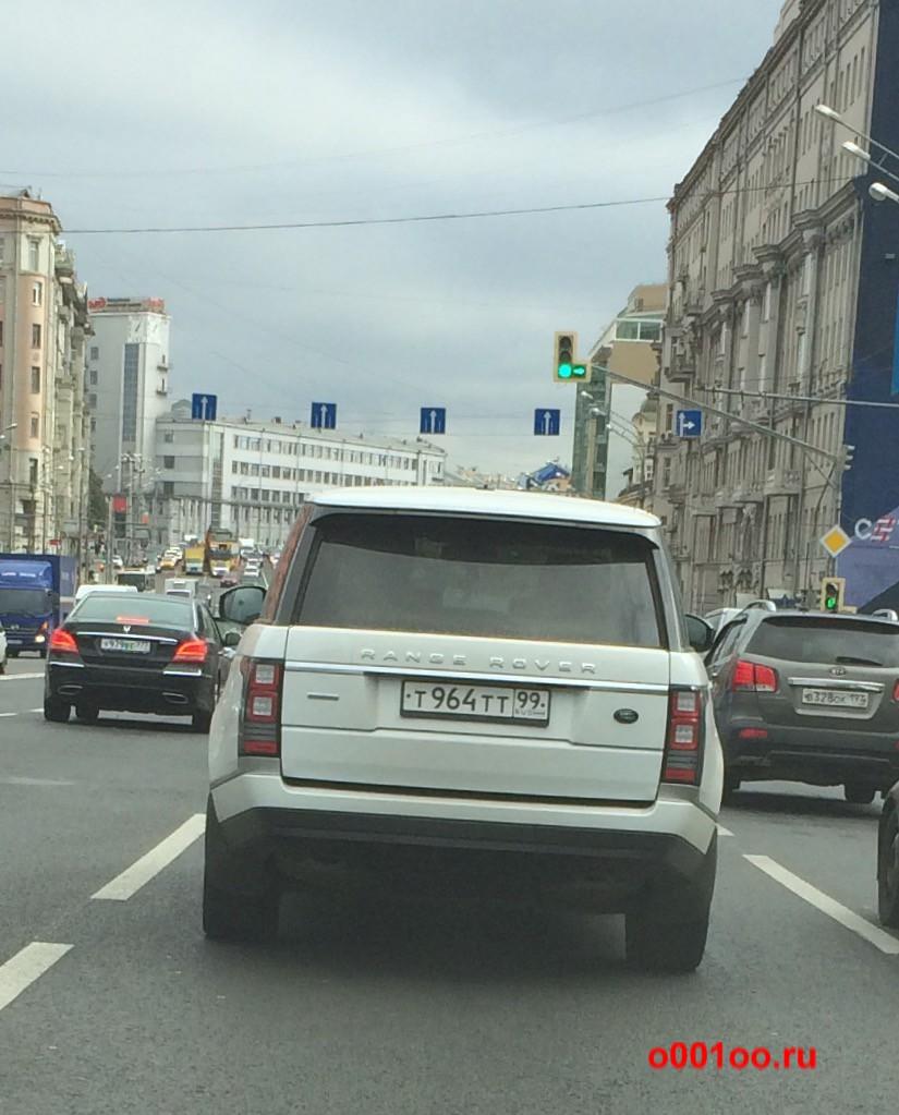 Т964ТТ99