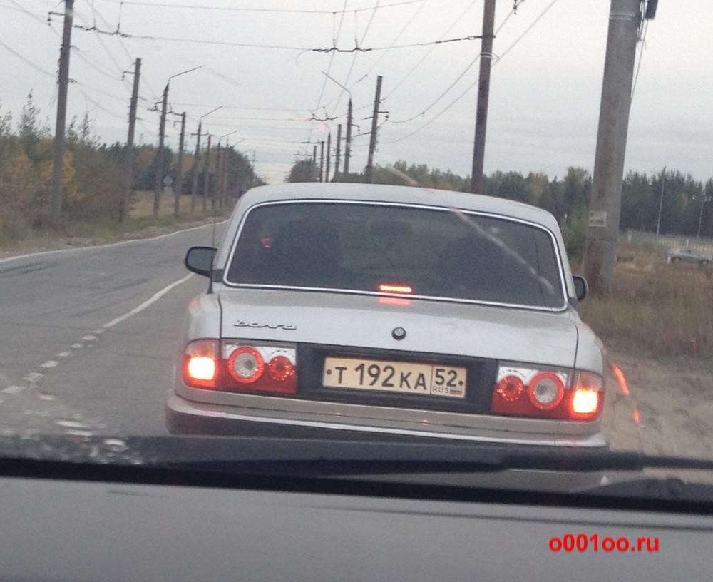 т192ка52