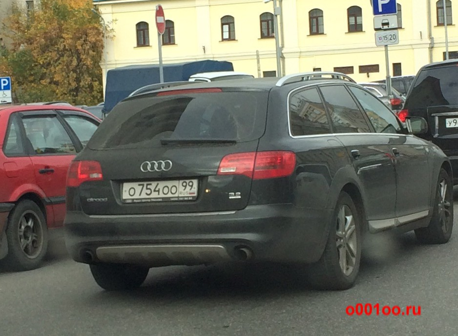 О754ОО99