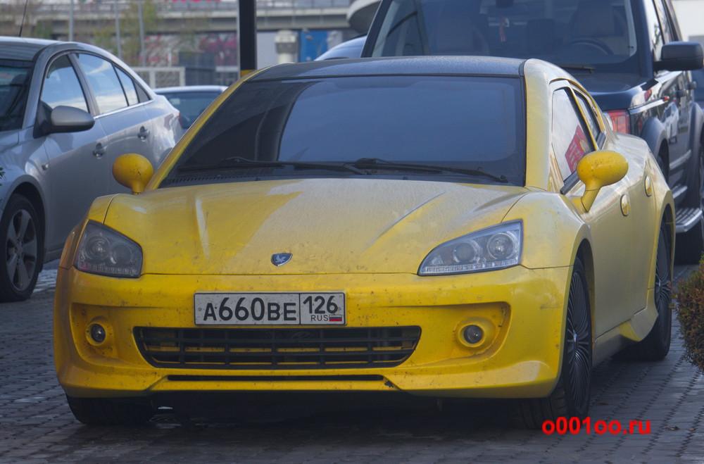 а660ве126