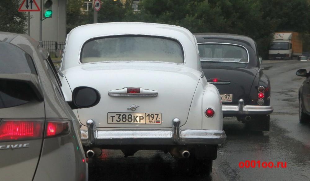 т388кр197
