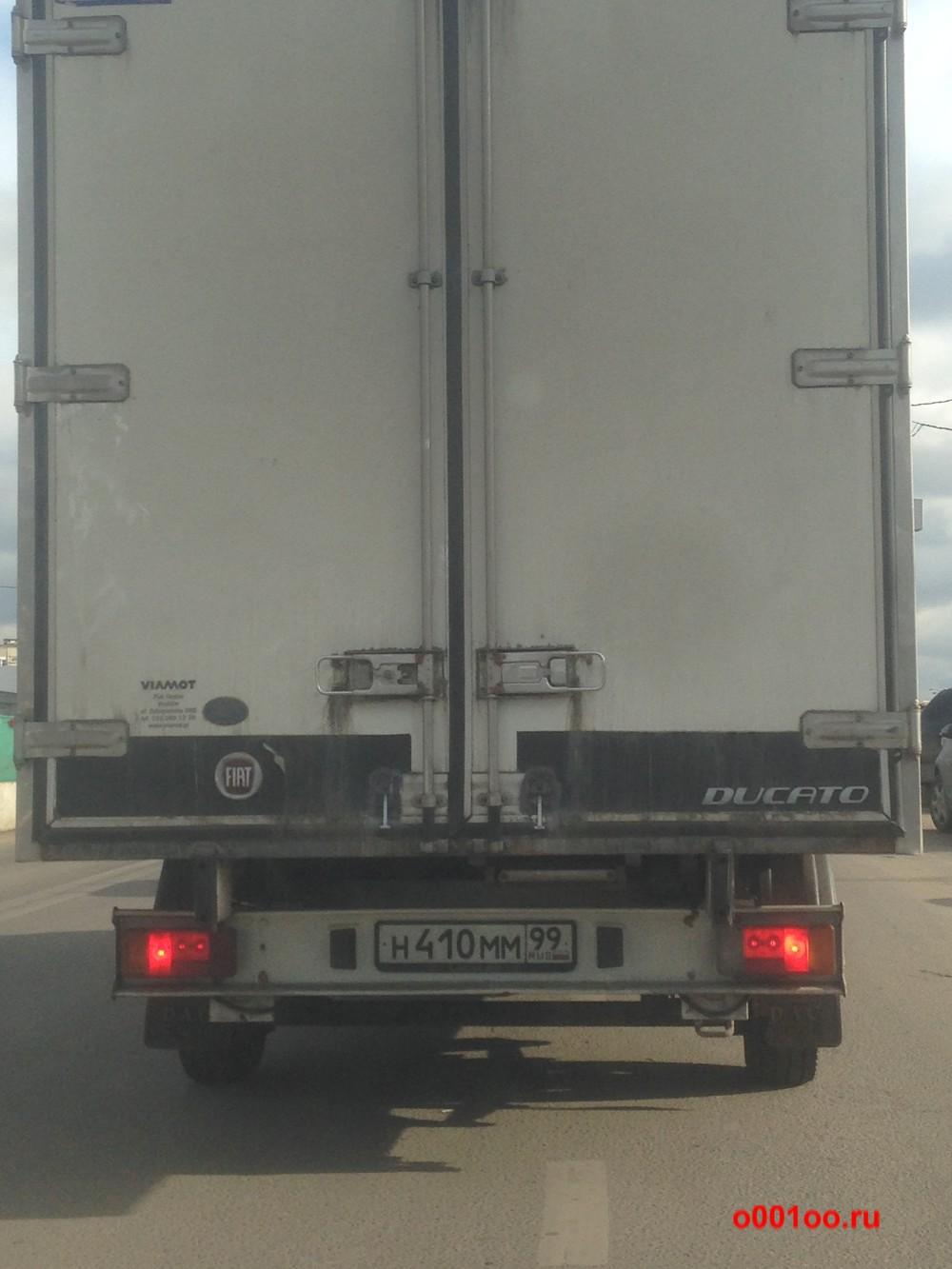 н410мм99
