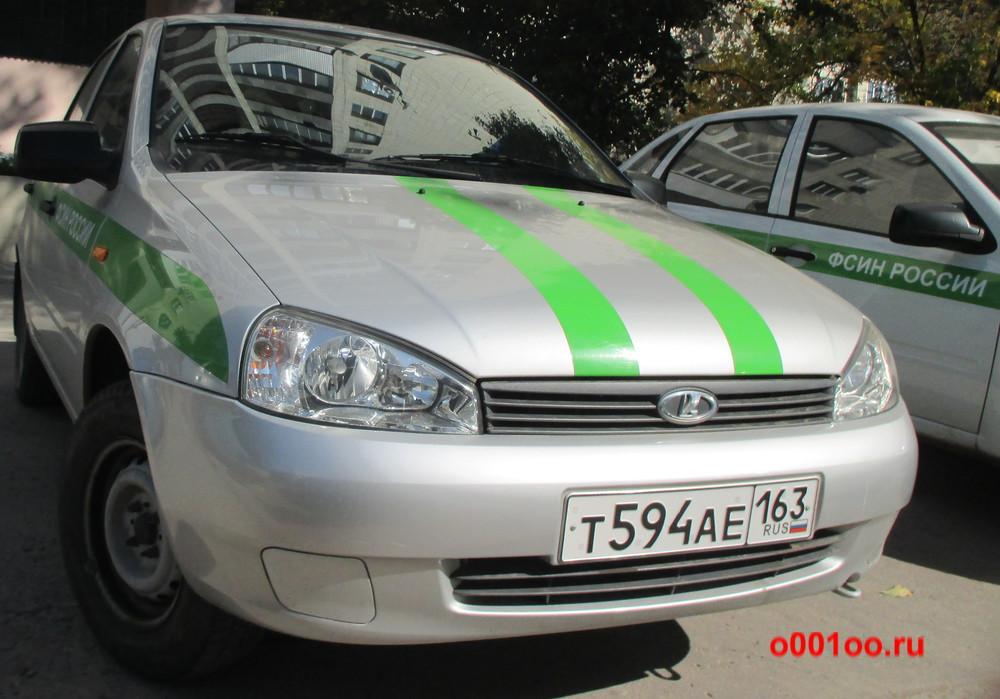 т594ае163