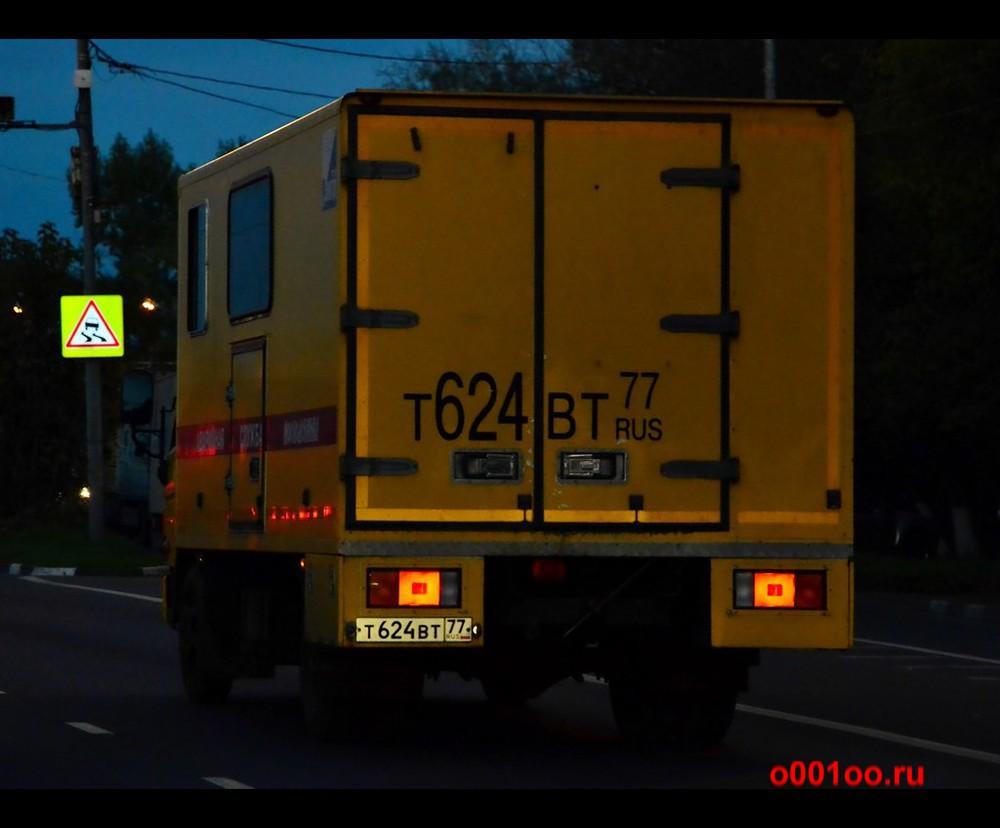 т624вт77