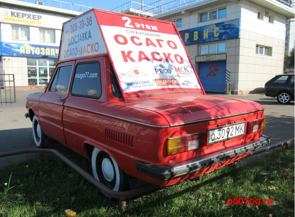 о3092МК