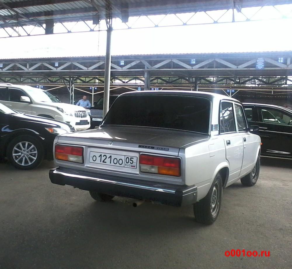 о121оо05