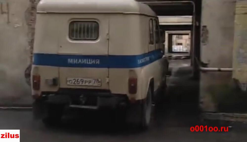 о269рр78