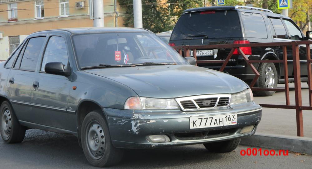 к777ан163