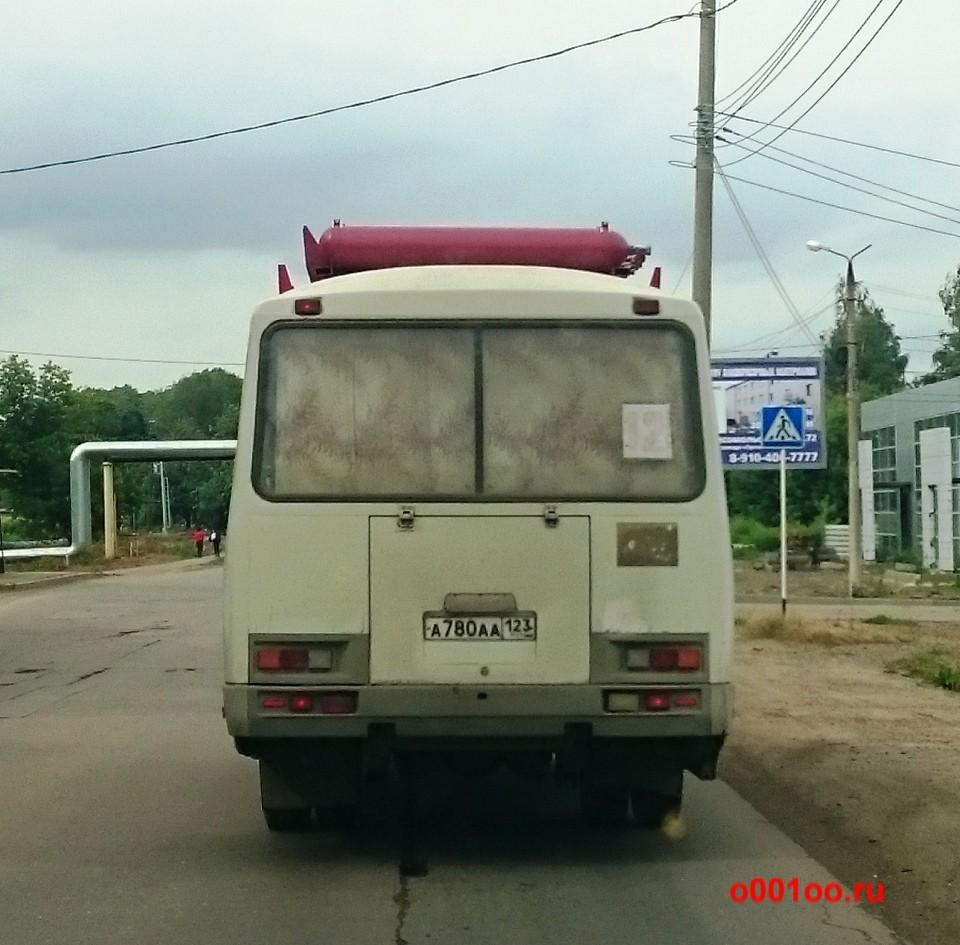 а780аа123