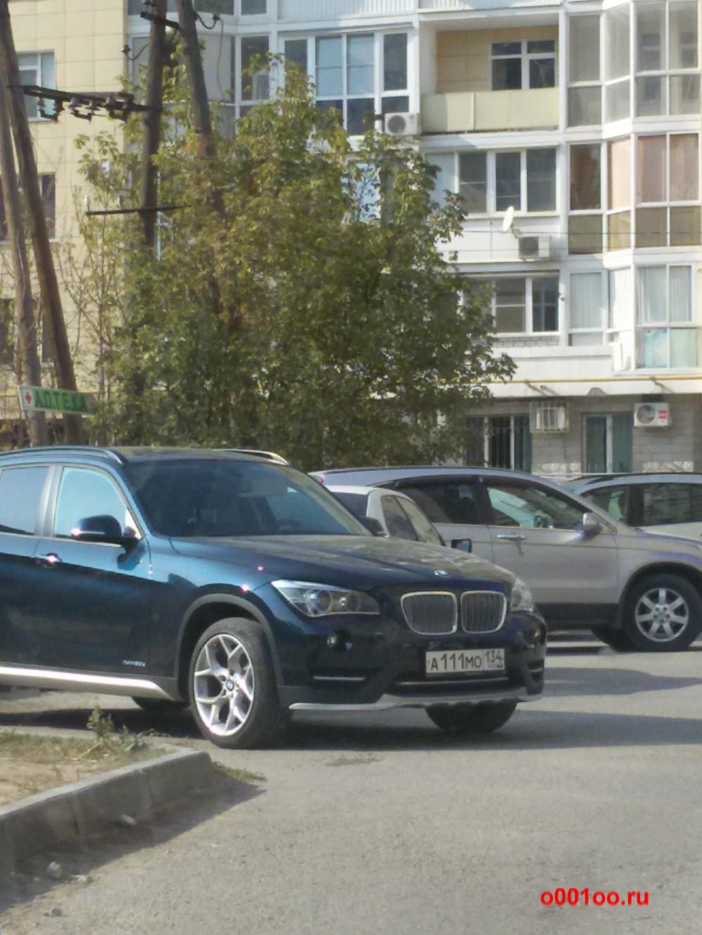а111мо134