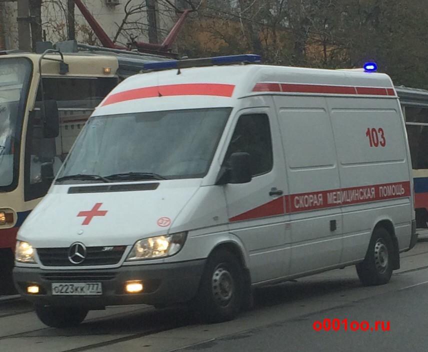 О223КК777