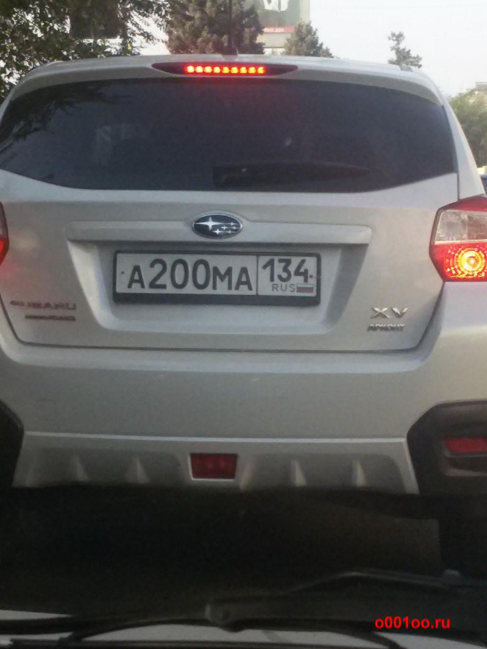 а200ма134