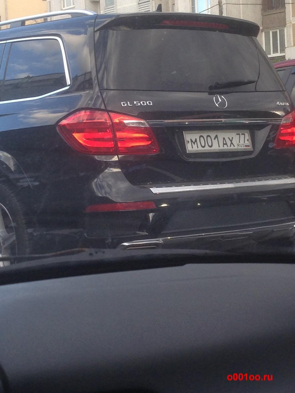 м001ах77