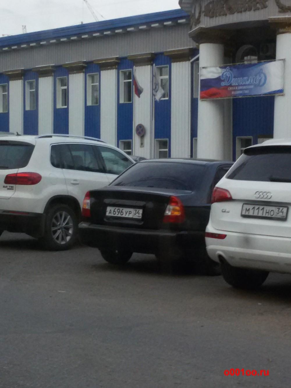 м111но34