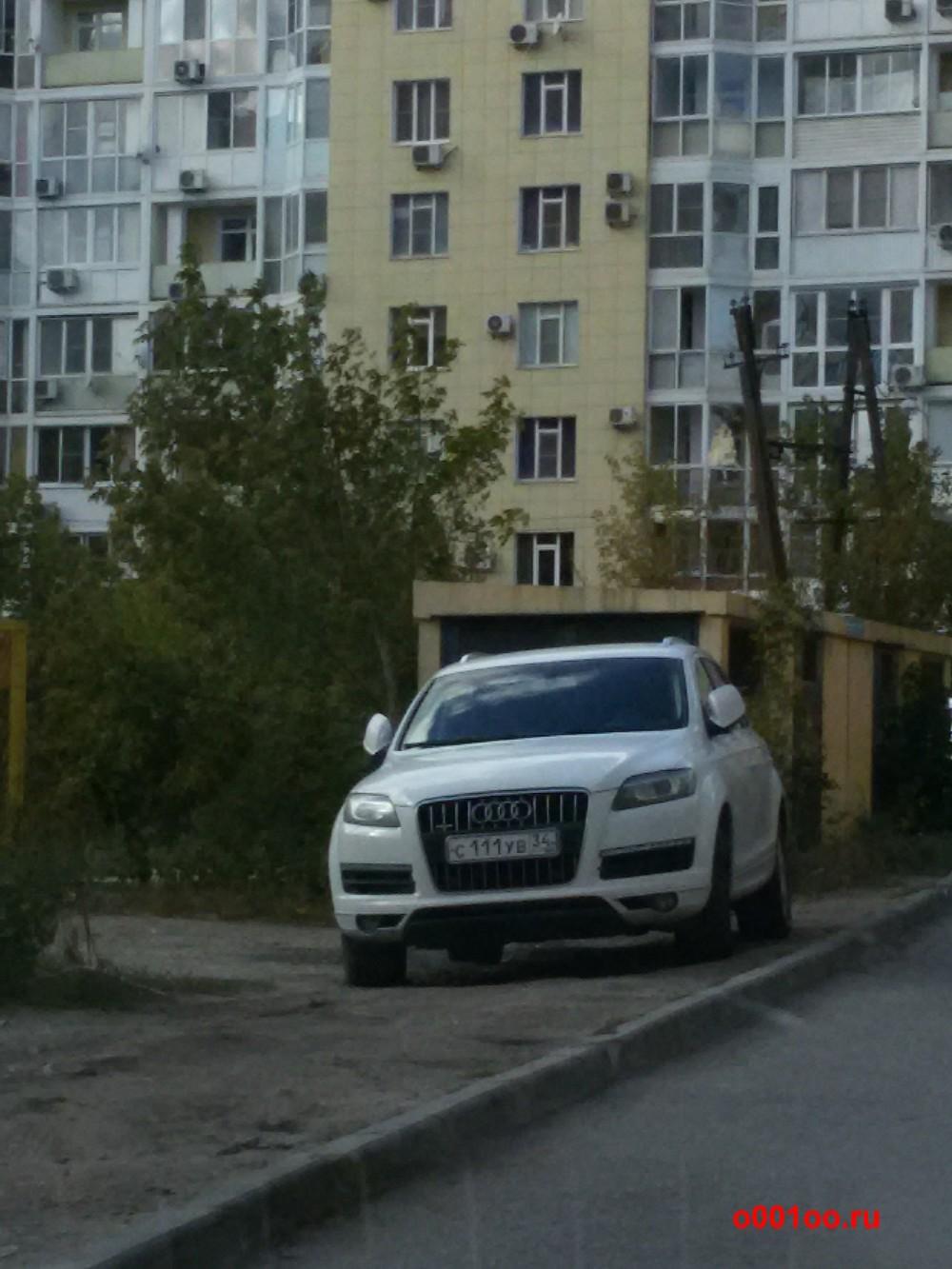 с111ув34