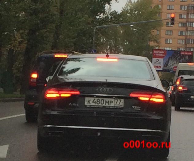 К480МР77