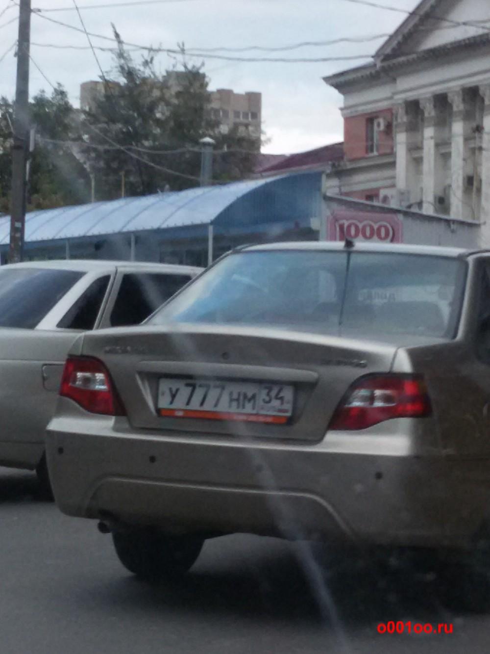 у777нм34