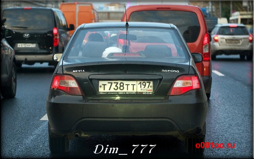 т738тт197