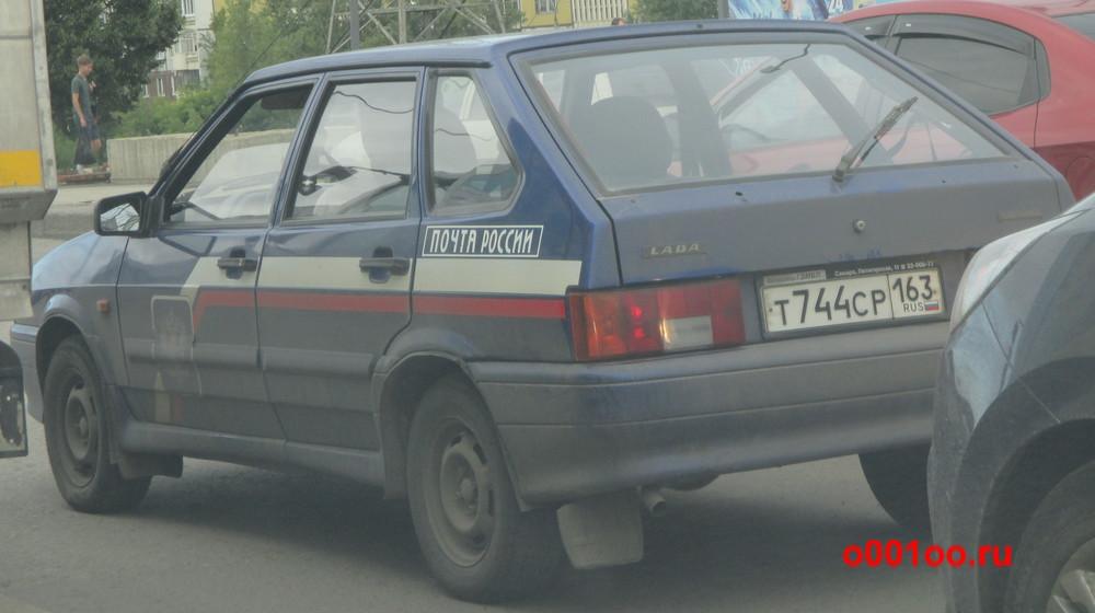 т744ср163