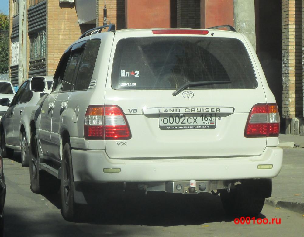 о002сх163