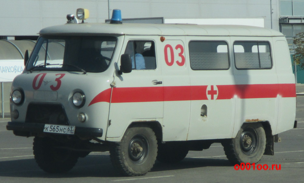к565нс63