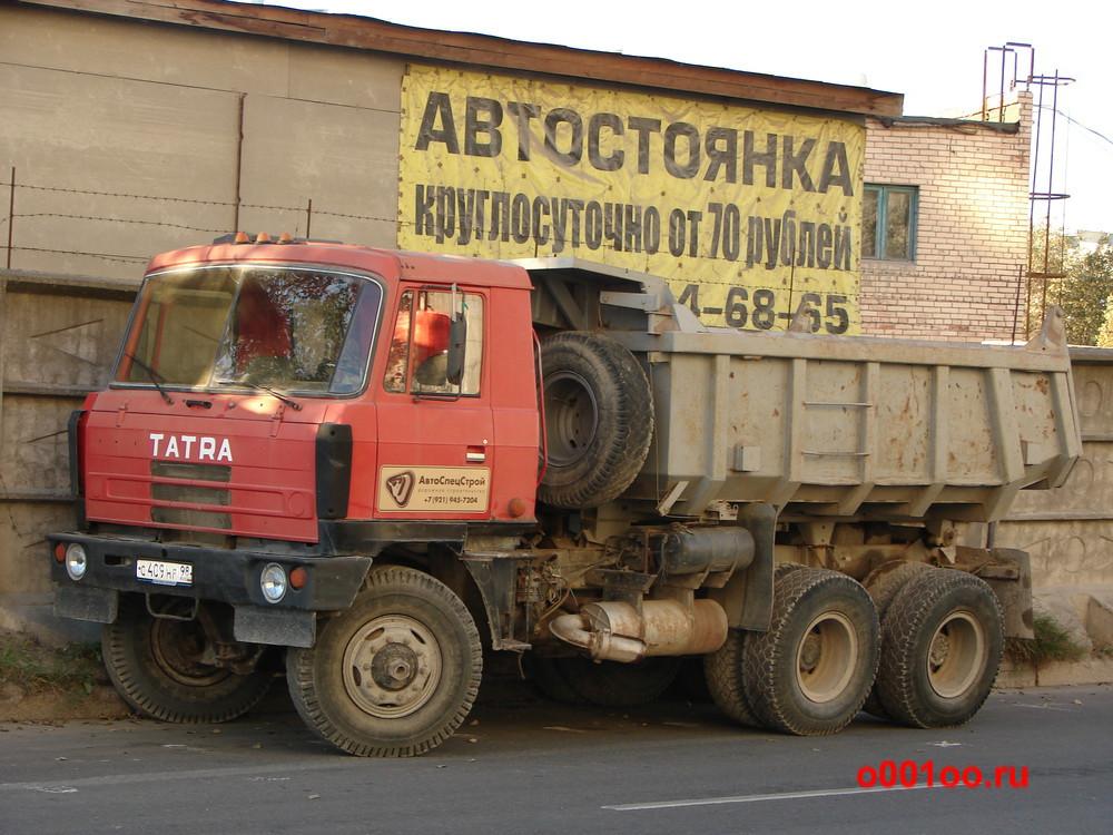 с409нр98