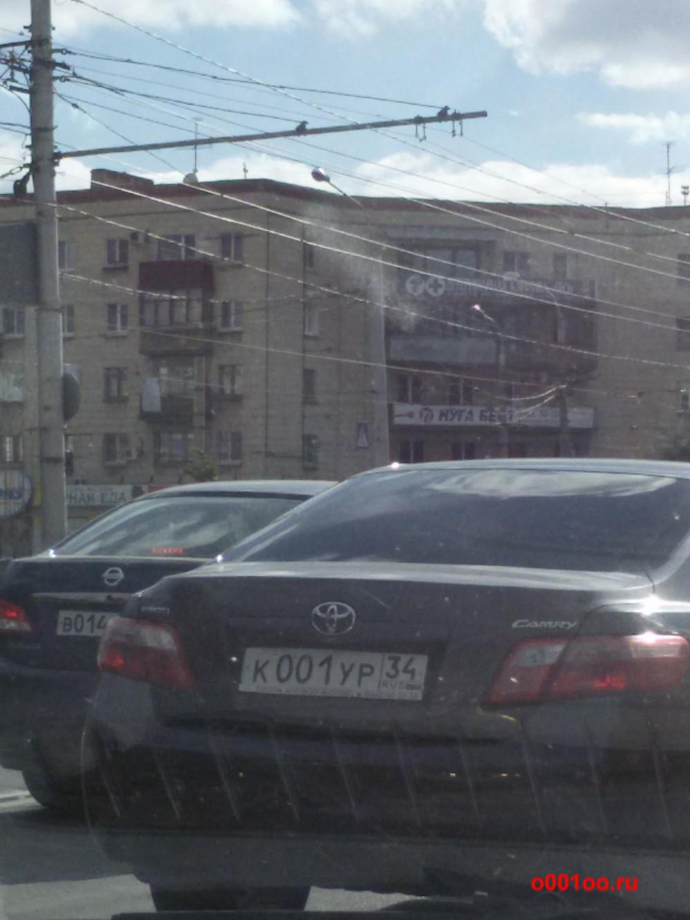 к001ур34
