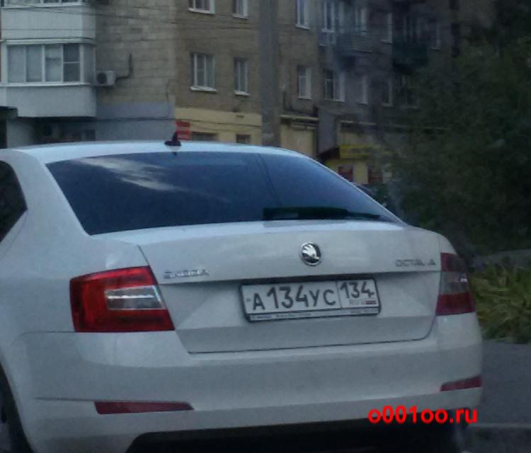 а134ус134