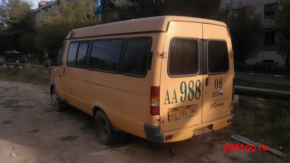 аа98808