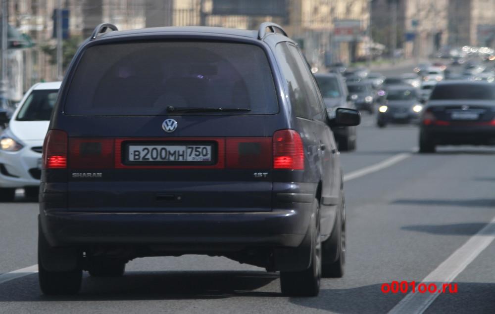 в200мн750