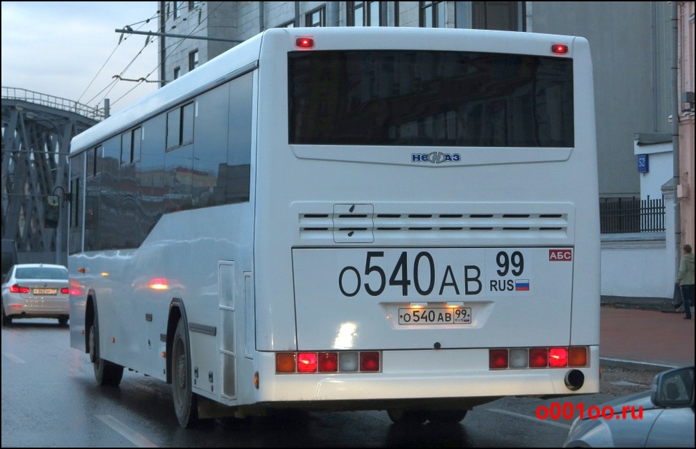 о540ав99