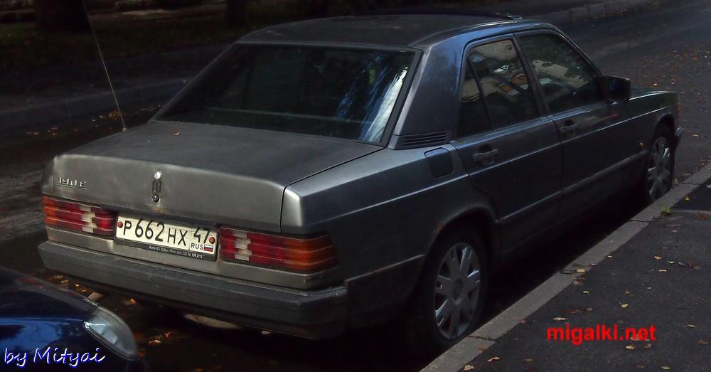 р662нх47