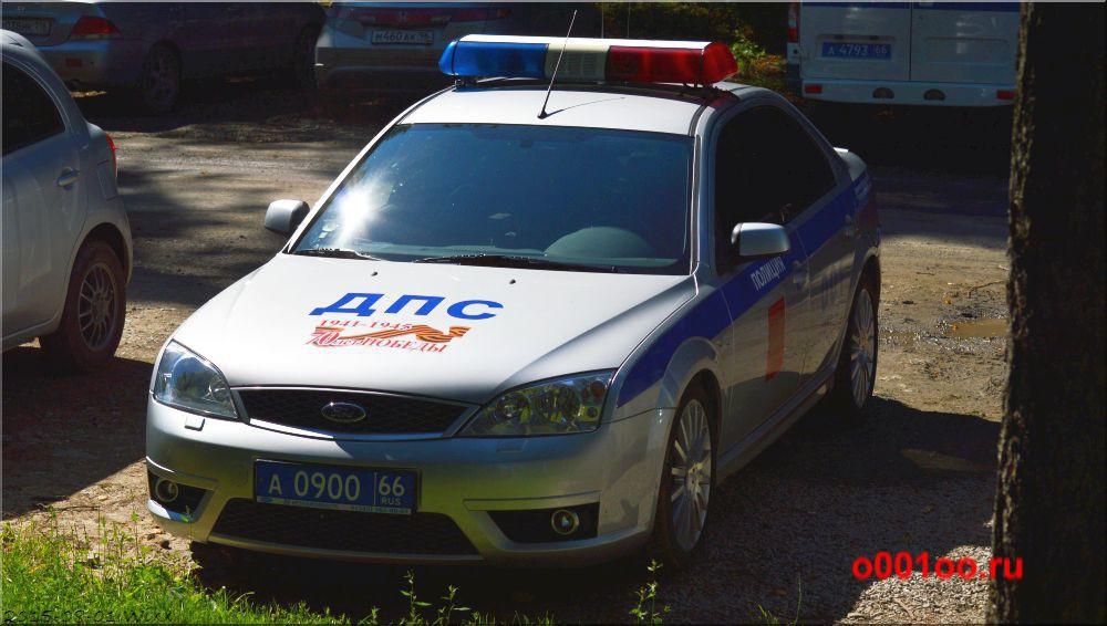 а090066