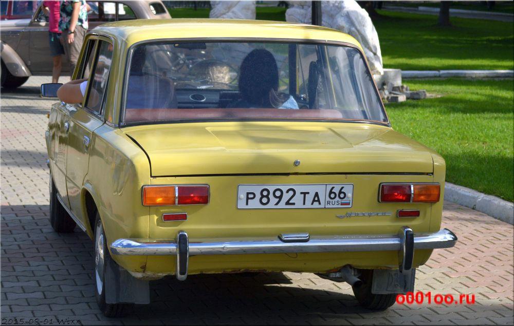 р892та66