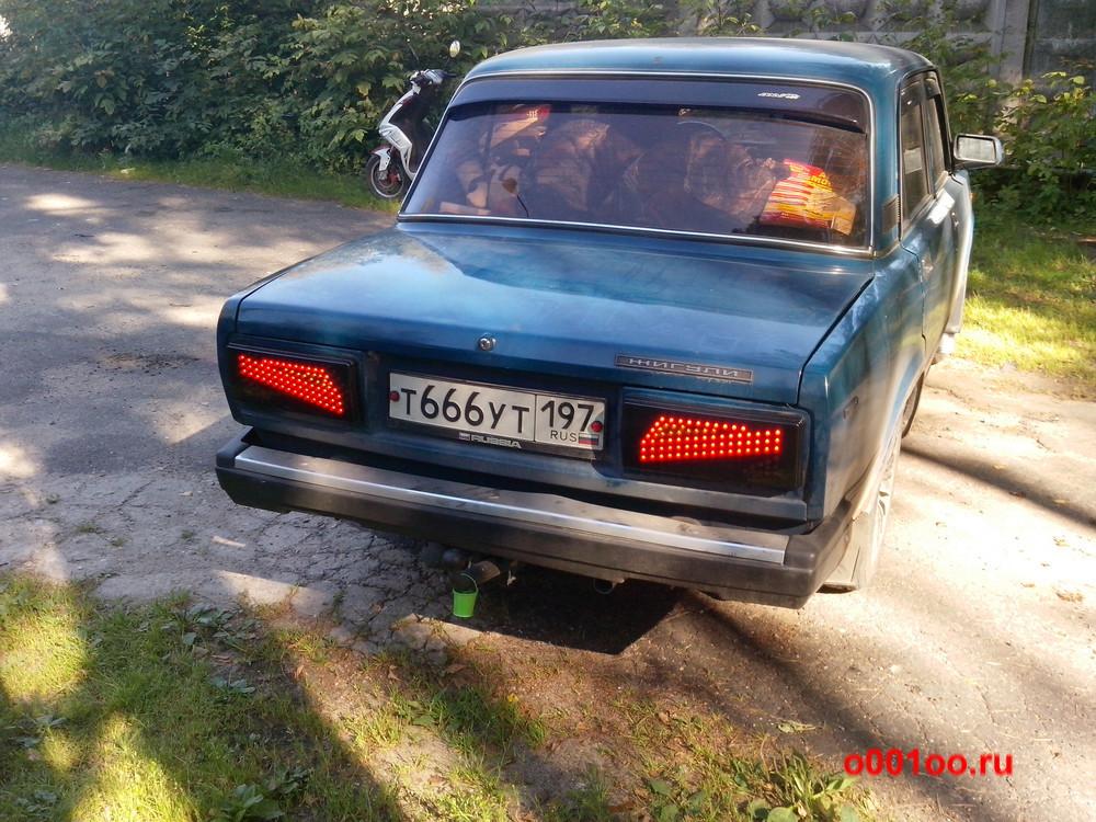 Т666УТ197
