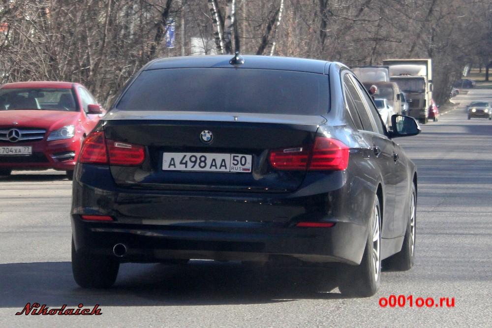 а498аа50