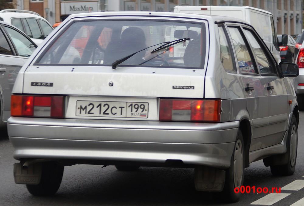 м212ст199