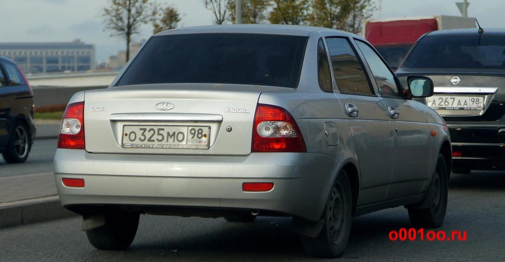 о325мо98