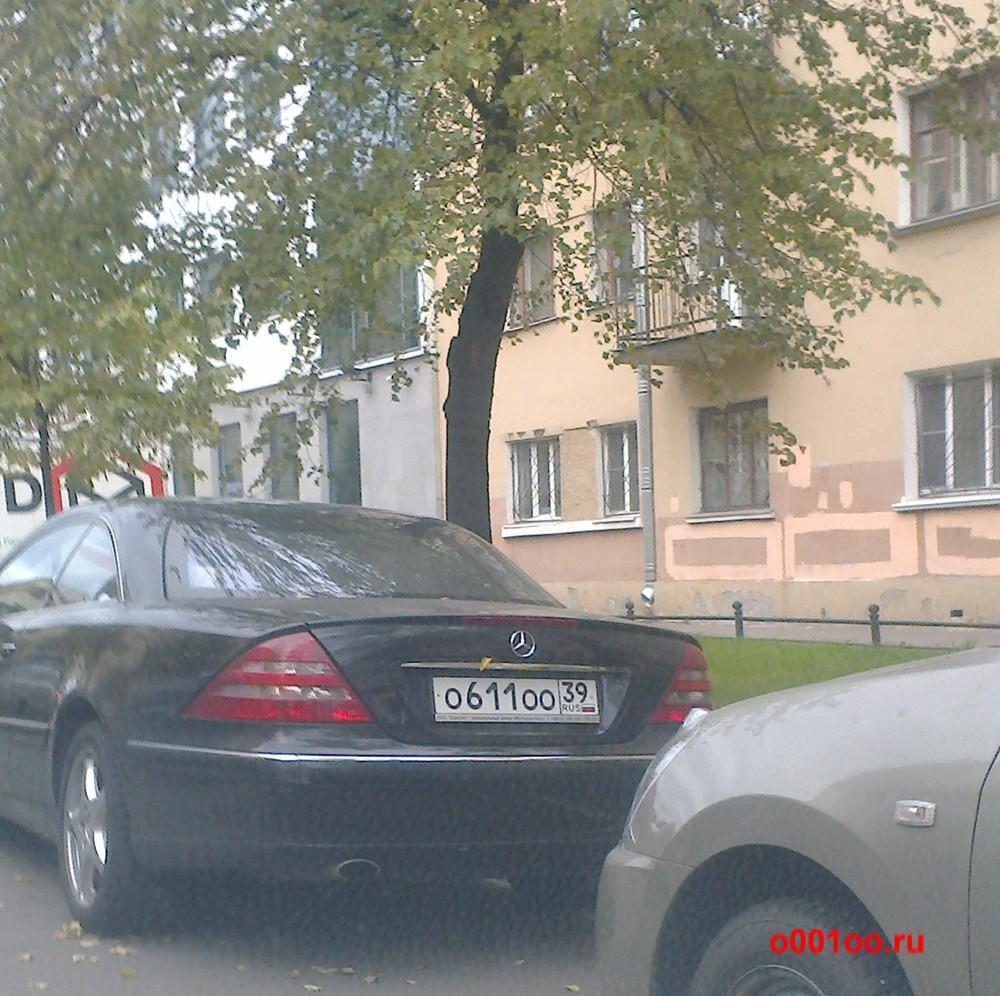 о611оо39