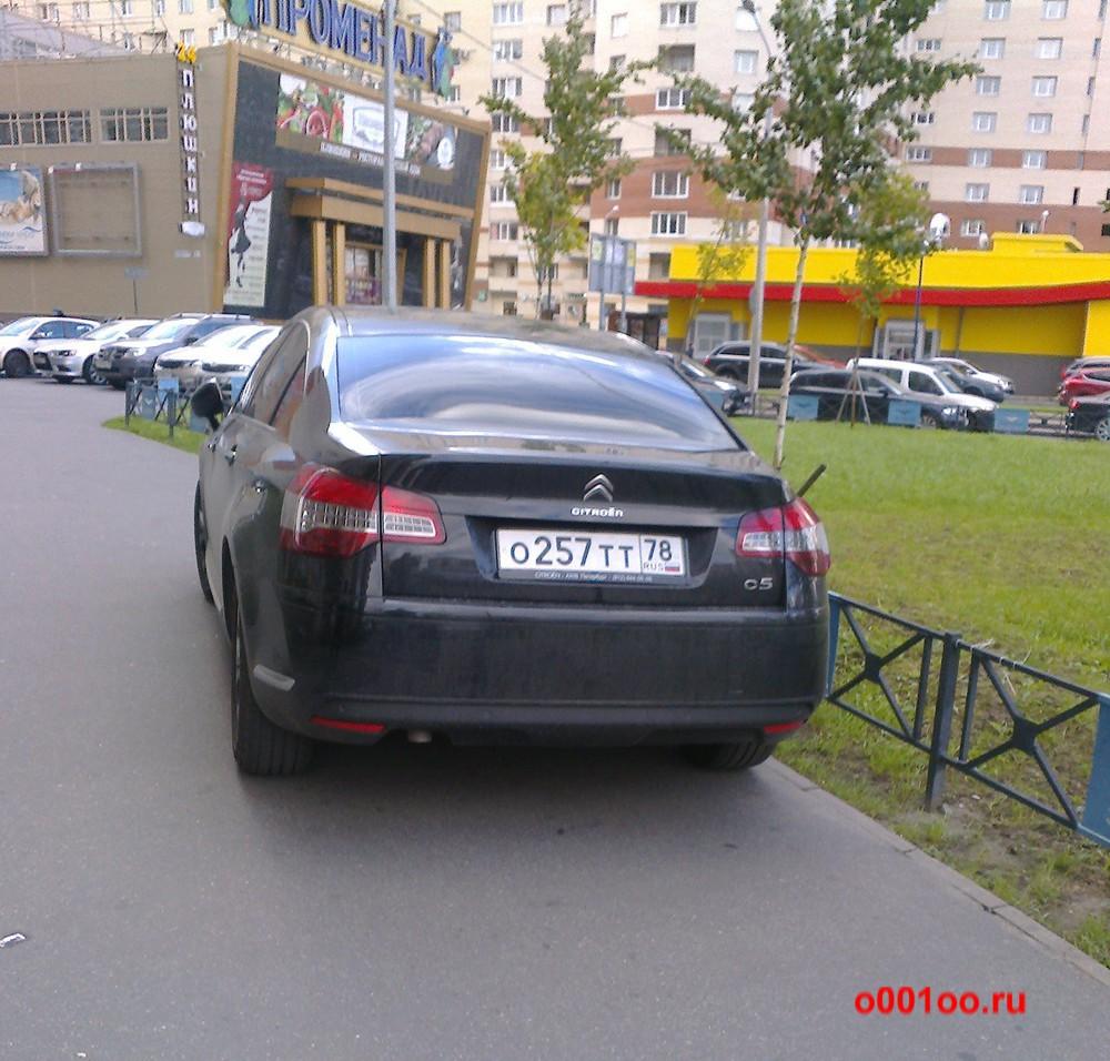 о257тт78