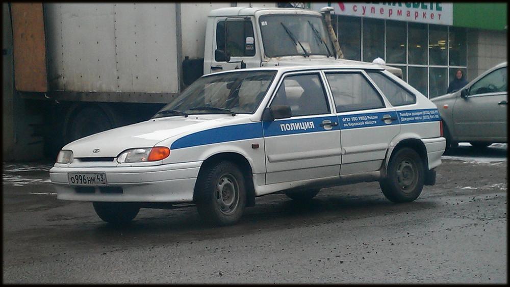 о996нм43