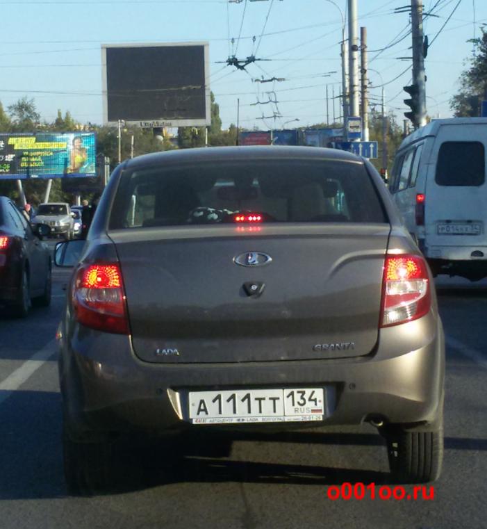 А111тт134