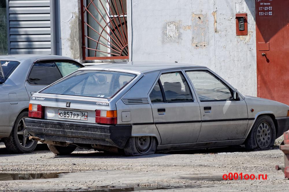 о857рр36