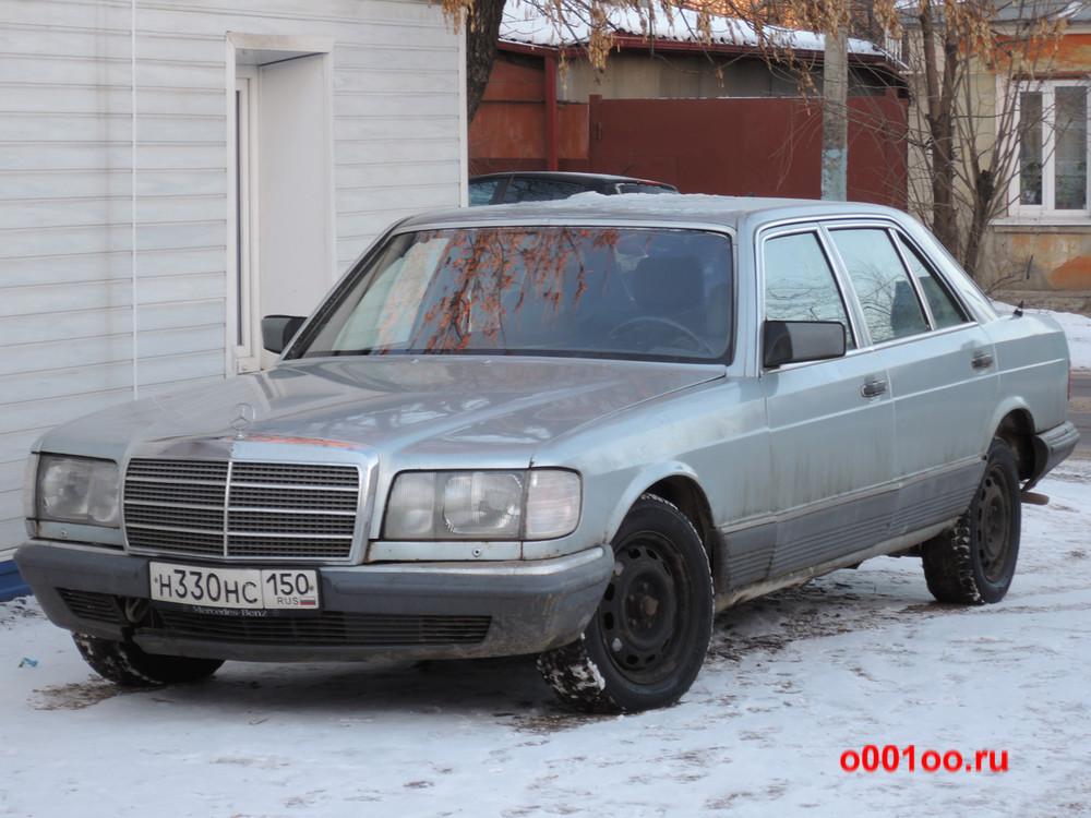 н330нс150